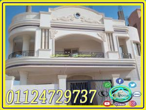 واجهات حجر هاشمى تشطيب واجهات منازل حجر 01124729737